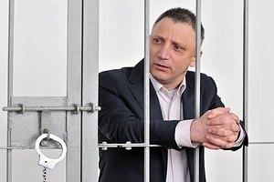 Суд продолжает рассматривать дело Слюсарчука