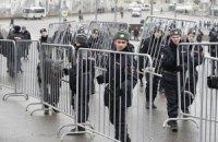 У Москві починається суд над підозрюваними у вбивстві Нємцова