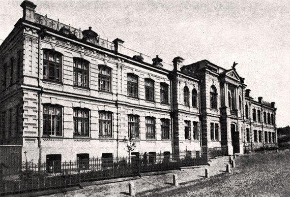 Перше комерційне училище