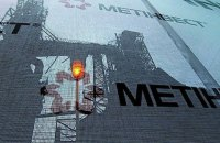 """""""Метінвест"""" порадив російським компаніям не чіпати його заводи в ОРДЛО"""