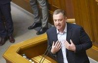 Рада зняла недоторканність з депутата Дубневича