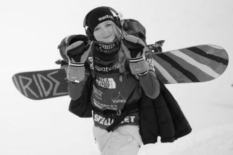 В Альпах через сходження снігової лавини загинула дворазова чемпіонка світу з фрірайду