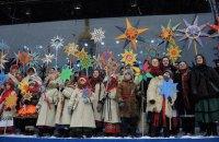 В центре Киева состоялось рождественское шествие (добавлены фото)