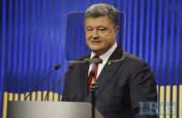 """Порошенко назвал """"Северный поток-2"""" политической взяткой за лояльность к России"""