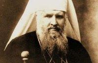 Митрополита УГКЦ Шептицкого посмертно наградили за спасение евреев во время войны