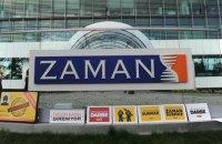 Власти Турции взяли под контроль оппозиционные газету и информагентство