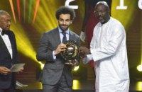 Визначено найкращого футболіста Африки 2018 року