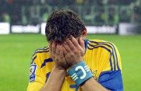 Украина в плей-офф: мифы и реальность