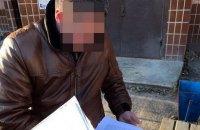 Беглого главу харьковского облавтодора задержали после возвращения из Крыма