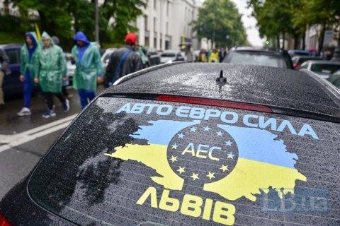 Верховный суд Украины признал легитимным использование авто наеврономерах