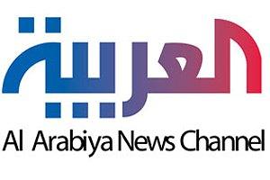 """""""Аль-Арабия"""" обвинила Асада в попытках разжечь войну в Ливане"""
