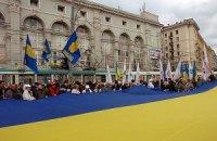 Сегодня оппозиция помитингует в Полтаве