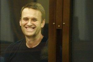 Навальный помещен под домашний арест