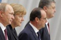 Спостерігачів ОБСЄ розмістять на всіх точках порушення режиму тиші, - АП