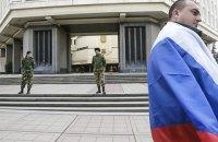 Может ли Украина привлечь Россию к ответственности за аннексию Крыма