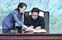 КНДР через два тижні після відновлення каналів зв'язку перестала відповідати на дзвінки Південної Кореї