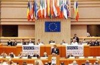 Украинские депутаты перессорились в ПАСЕ