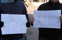 128-я бригада терпит большие потери в боях за Дебальцево, - волонтер