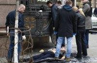 В центре Киева застрелили беглого экс-депутата Госдумы (обновлено)