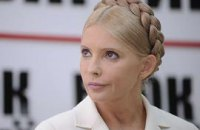 Тимошенко увидела в проекте госбюджета-2011 сплошную коррупцию