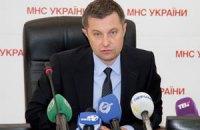 """МинЧС признало провал внедрения номера """"112"""" к Евро"""