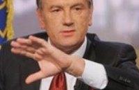 Ющенко вернул без подписи в ВР закон о выборах Президента