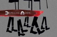 Depeche Mode випустили новий альбом