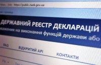 НАЗК перевіряє декларації 68 посадовців, у тому числі - 49 депутатів Ради