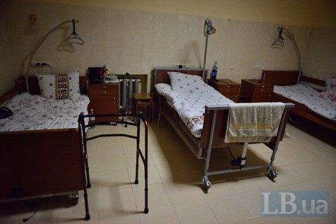 Минздрав обязал больницы сократить количество койко-мест