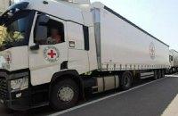 Червоний Хрест відправив у Донецьк 84 тонни гумдопомоги