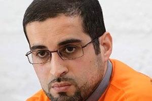 Франция приговорила ученого-ядерщика к лишению свободы