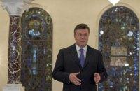 """Янукович считает """"вопросом чести"""" раскрыть убийство харьковского судьи"""