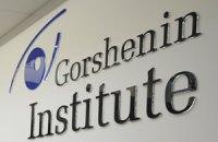 Делегація Інституту Горшеніна в Парижі взяла участь у серії заходів, присвячених Україні