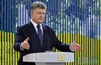 Порошенко пообещал провести местные выборы в Мариуполе