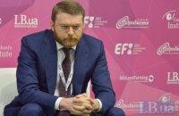 Гендиректор холдинга Новинского уволился