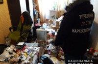 В Україні затримано торгівця саморобними наркопрепаратами, через якого померла громадянка Великобританії