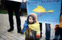 У Києві провели акцію солідарності з українським Кримом