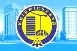 «Киевгорстрой» введет в эксплуатацию 0,2 млн кв. м жилья в этом году