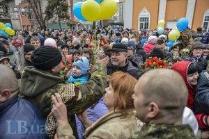 Большинство украинцев верят в победу Украины в донбасском конфликте