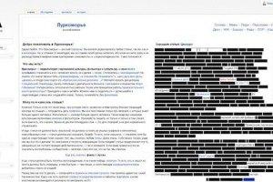 В России в очередной раз заблокировали Lurkmore