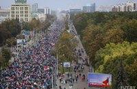 """В Минске по распоряжению госорганов начали """"глушить"""" мобильный интернет"""