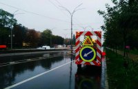 В Киеве ликвидировали все подтопления на дорогах