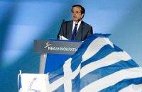 На выборах в Греции победила проевропейская партия