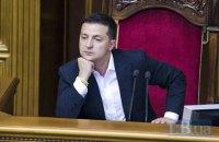 Зеленський запропонував скасувати державне фінансування партій, які не пройшли в Раду