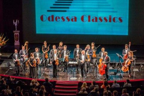Фестиваль Odessa Classics відбудеться в середині серпня