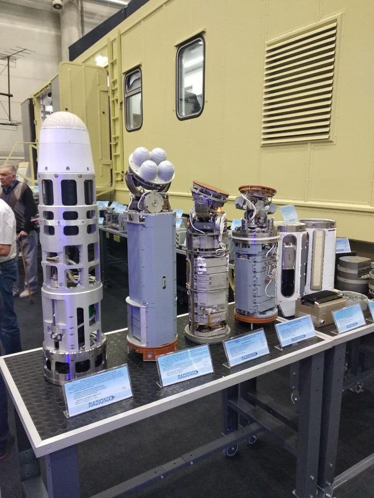 Активні головки самонаведення для ракет виробництва компанії 'Радіонікс'