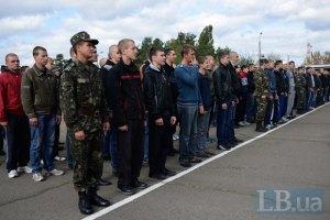 Последнему призыву на срочную службу подлежат почти 11 тысяч украинцев
