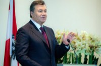 Янукович назвал непростым решение по ассоциации с ЕС