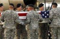 В США ветераны потребовали наказать банки за финансирование террористов