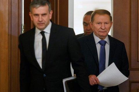 Кучма: на разминирование Донбасса уйдет минимум пять лет